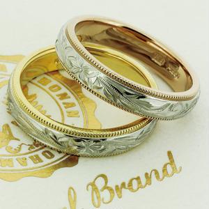 Pauole Ring
