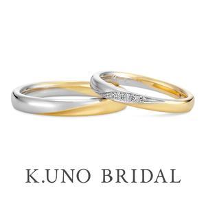 シェア(結婚指輪)