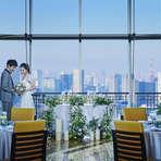 【2021年9月迄の親族婚】家族会食プラン◇6名53万円