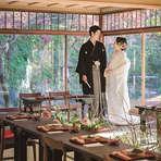 【通年可能/少人数ご家族婚】京料理でおもなす会食プラン