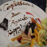 誕生日のお祝いケーキ!