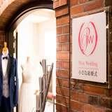 結婚式場入り口