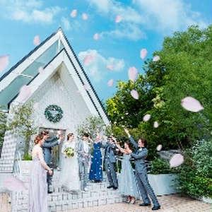 【2022年7~8月限定◆夏婚】梅雨や暑い時期こそホテル婚♪