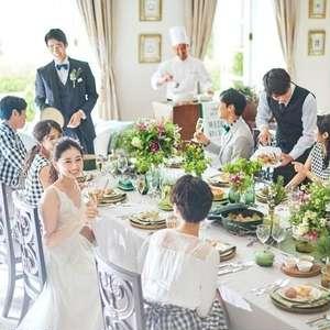 【全館貸切で安心】少人数婚★10名様 挙式&会食プラン★