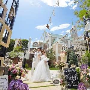 【2021年2月まで限定!予算重視派も必見】すぐ婚応援プラン