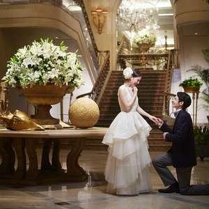 ★横浜ロイヤルパークホテルでプロポーズをされた方限定プラン★