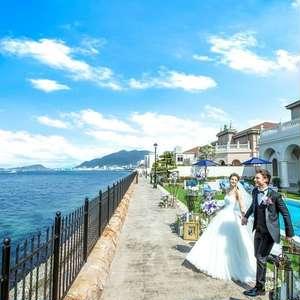 海と空が広がる絶景ロケーションで叶える結婚式