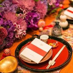 日本料理「弁慶」結納プラン