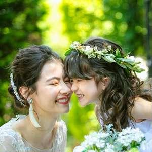 【お子様連れの結婚式♪】パパママキッズ婚プラン♪