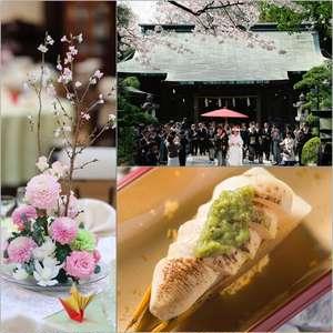 大井神社で人気の春婚プラン60