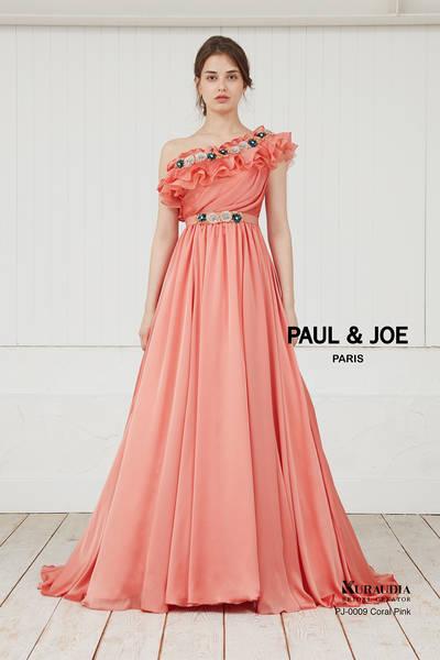 1枚目 PJ-0009 coral pink