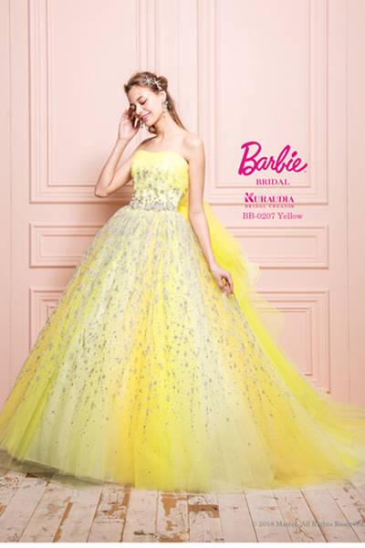 3枚目 BB-0207 Yellow