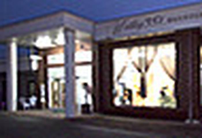ウェディングマイン熊本本店の画像
