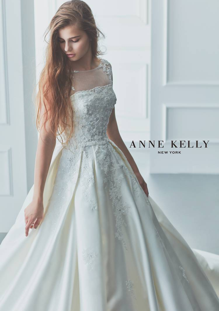 ANNE KELLY NEW YORK logo