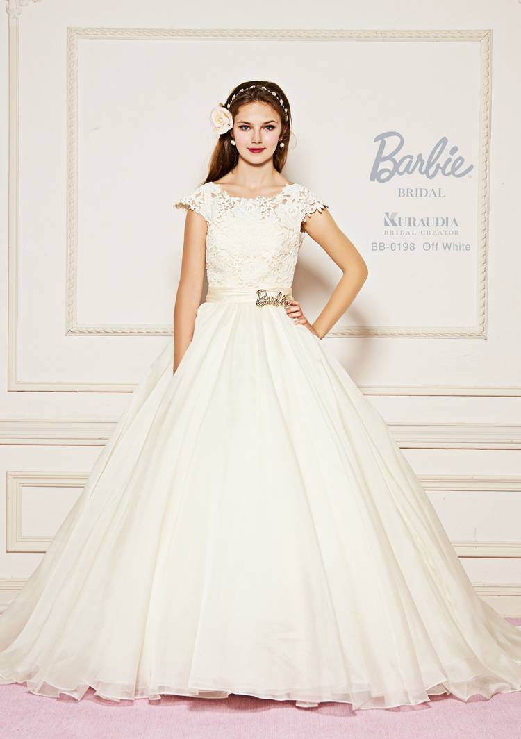 Barbie BRIDAL logo