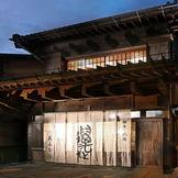 200年以上土地を守ってきた商家 萬屋本店は 次代へ歴史を紡ぐ 社交場として生まれ変わった。