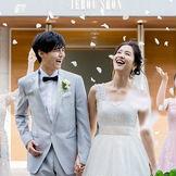 結婚の誓い、あたたかな祝福