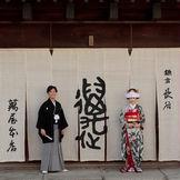 落ち着いた雰囲気の日本家屋で、上質な大人の結婚式が叶う