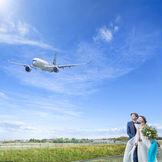 空港に1番近い結婚式場