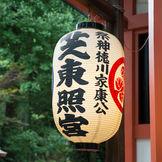 御祭神は徳川家康公で、勝運の神として、参拝の方も多く訪れます。