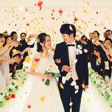一生に一度の世界でたった一つの結婚式を大切なゲストとともに