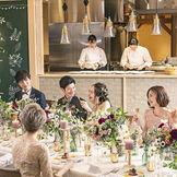 ゲストと楽しめるオープンキッチンからの 至福の料理