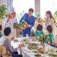 食材にこだわったシェフのスペシャルなおもてなしで、ゲストの皆様も大満足間違いなし♪