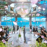挙式後は絶景のガラスのアトリウムで祝福のフラワーシャワー