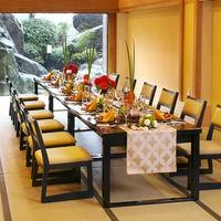 和装のご結婚式後のお食事も日本庭園を臨める和室会場を