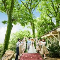 【メゾン・ド・フォレスト】森の中にたたずむ邸宅は貸切のプライベート空間!挙式から披露宴まで多彩な演出が叶います。