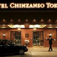 ホテル椿山荘東京のエントランス。しっかりとおもてなしをさせて頂きます。