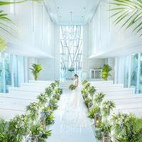 透明感のある純白のチャペル。光・水・緑の祝福に包まれた感動的な挙式が叶う。