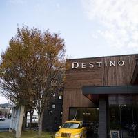 DESTINOのエントランス