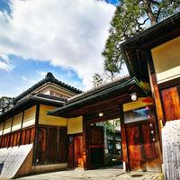 すみずみまで雅趣あふれる邸宅は、まさに日本の京都リゾート。