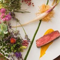 TO THE HERBS * Special Cuisine