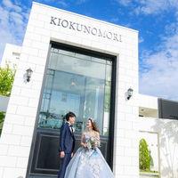 【自然と融合する他にはない結婚式場】KIOKUNOMORI(記憶の森)