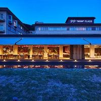 西海国立公園に佇むフラッグスは自然に囲まれた環境の良いホテルです。