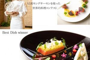 素材からこだわった四季折々の料理をお二人とゲストのために