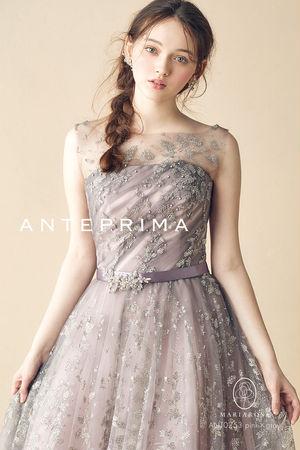 第4位 【ANTEPRIMA】 ANT0253 pink×gray