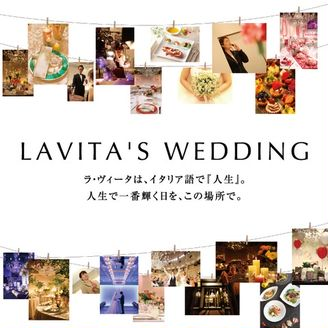 LAVITA'S WEDDING