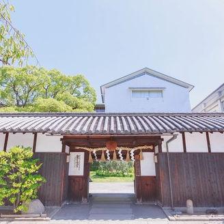 神戸酒心館