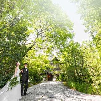 1,700坪の広大な邸宅で、おふたりの想いが叶う結婚式を