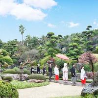 Amaminosato South Villa Garden