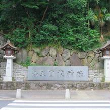 入り口にある石碑