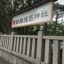姫路城の隣にあります。