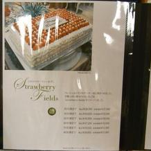 人気のケーキ