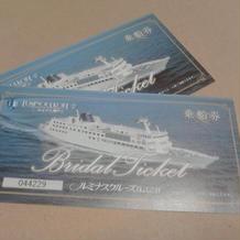 ブライダル専用乗船券