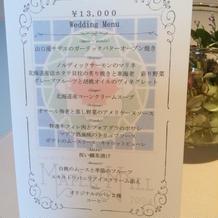 13000円のコース
