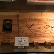 プレゼント贈呈の時計