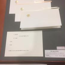 一橋大学の紋章「マーキュリー」入りの招待